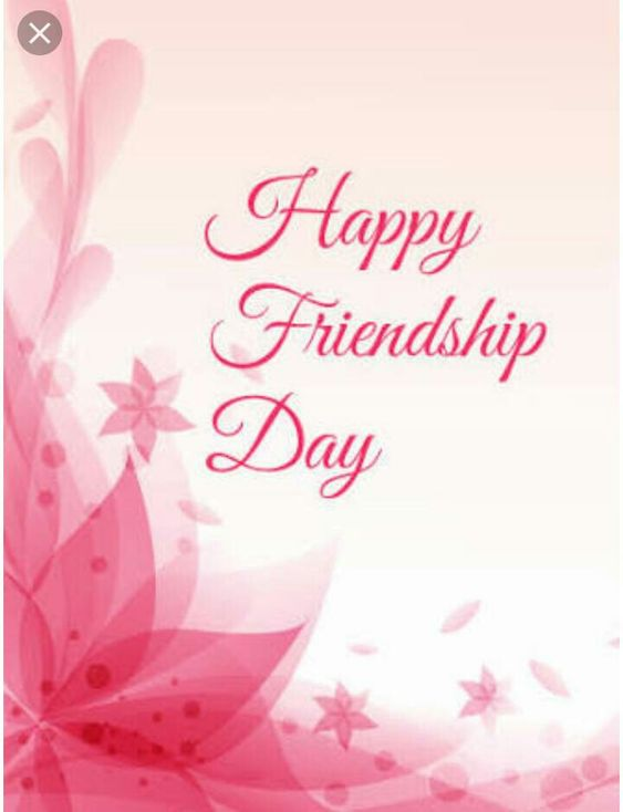 Happy friends day images hd